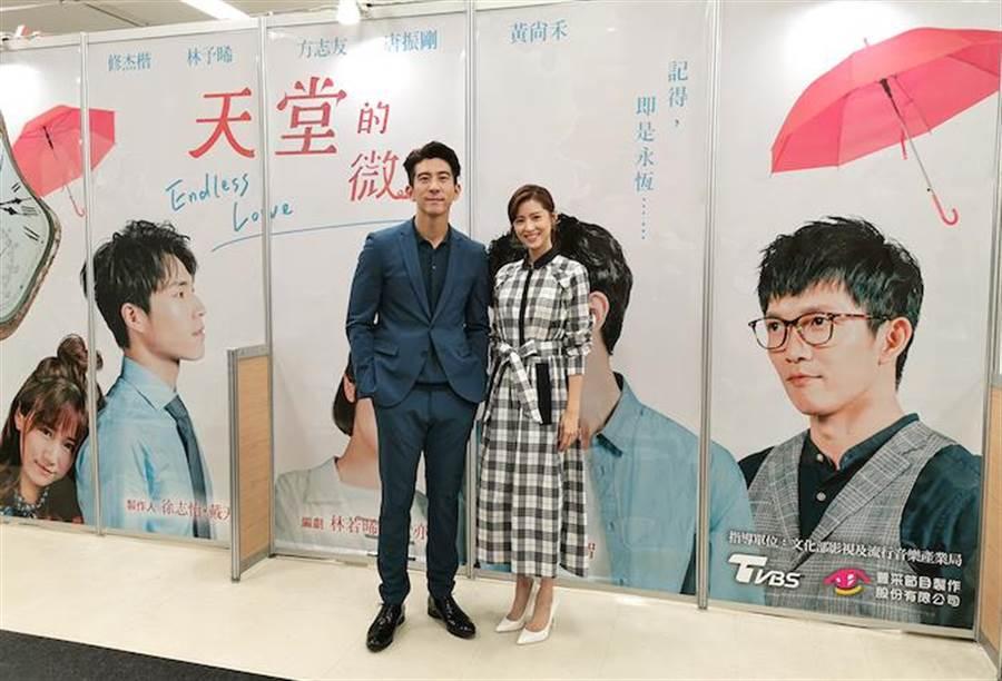 修杰楷、林予晞參加東京國際影視展。TVBS提供