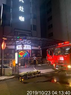 左營旅館失火 2越籍失聯移工現形