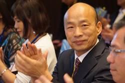 韓國瑜選情11月出現大變數?他曝驚恐預言