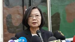 蔡英文:港不願行使管轄權 就由中華民國台灣處理!