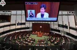 傳陸方或將撤換 香港特首林鄭月娥