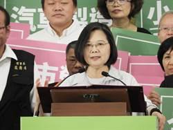中時社論》要繼續忍受民進黨以國謀私嗎