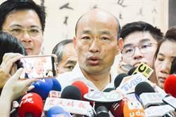 陳同佳案 韓國瑜:政府髮夾彎的政策太明顯