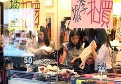 台灣龜息30年 老謝揭今年經濟躺著也會好關鍵