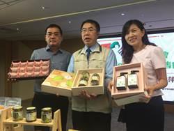 南部農特產品展售26日登場 黃偉哲:農民不分藍綠