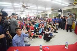 支持者籲高山廣設升旗台 韓:當選後盡量來做