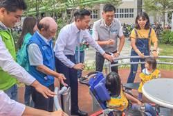 新竹市頂竹圍公園全新啟用身障孩子也能玩