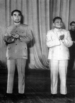 蔣毛高手過招──解放區與軍隊成爭執焦點(三)