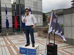 挺韓青年軍街頭開講  規畫環島輔選