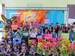 台灣排球大滿貫賽事 華宗盃排球錦標賽11月2日開打