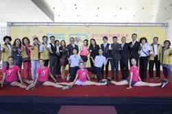「2019台中國際舞蹈嘉年華」 10/25起登場