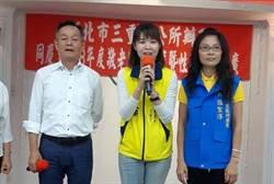 李余典挺李旻蔚脫黨參選 恐雙雙遭開除黨籍
