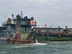 馬祖海巡又查獲大陸非法抽砂船