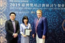 導入AI深度學習 台新銀獲亞洲銀行家「台灣最佳數據分析獎」