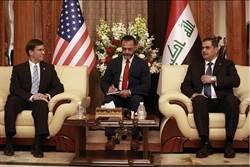 伊拉克防長晤美國防長 稱美軍4周內離開敘利亞