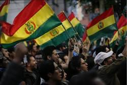 玻利維亞大選涉舞弊總統4度連任 反對派號召大罷工
