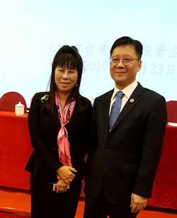 張簡珍接任第9屆上海台協會長