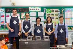4風電開發商捐助彰化6鄉鎮營養午餐 3年將投入3.3億元