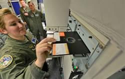 40年未升級 美軍核武信息系統終於擺脫8吋軟碟