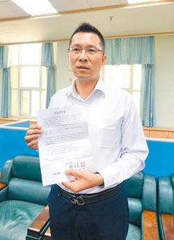 蘇俊豪退出民進黨 衝擊明年選情