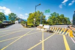 冬山舊橋南下路段 禁止左轉