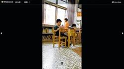 台中傳自閉童被轉校 母控校方歧視刁難