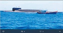 驚異奇航 陸094核潛艦上浮南海