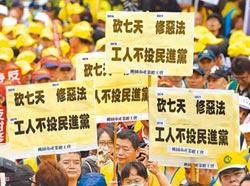 台灣政情綠雲林副議長退黨震撼-綠背離民意 蘇俊豪退出民進黨
