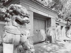 北京法源寺 十年讀一書(上)