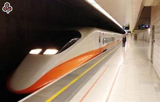 高鐵東延可能成真!南港到宜蘭僅13分鐘