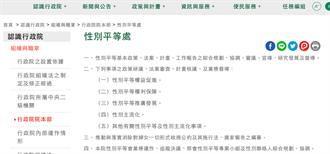 亞洲先例!官方主辦LGBTI人權國際研討會24日登場