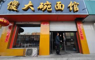 中華漢字博大精深──何繁之有?為正體字正名