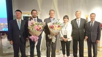 「2019 摩瑟奇航水晶展」23日起在漢來大飯店大廳登場