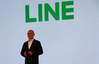 LINE TAXI正式上線 2100萬用戶可一鍵叫車