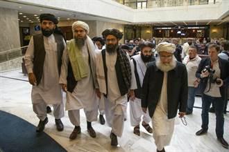 塔利班選在中國大陸舉行阿富汗和談