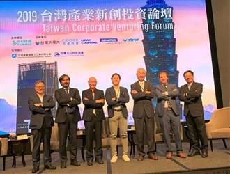 吳榮義:企業就是要一直投資 才能長久發展