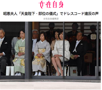 安倍夫人日皇即位禮上穿的吊鐘洋裝被網友罵翻