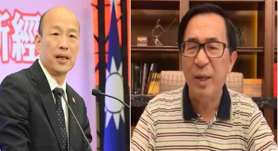 前總統陳水扁(左)、國民黨總統參選人韓國瑜(右)。(圖/合成圖,本報資料照)