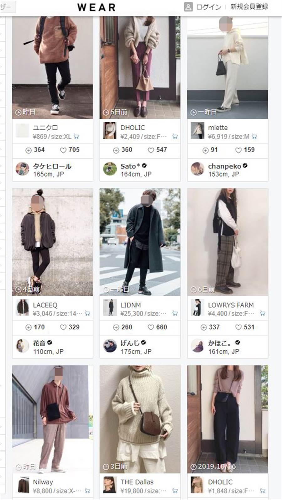 儘管已到冬季,日本年輕人多半選擇絨布型褲,鮮少看到牛仔褲(圖翻攝自/WEAR)