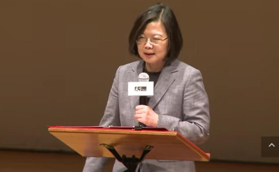 蔡英文總統今天宣布明年成立「台灣設計研究院」。(總統府提供)