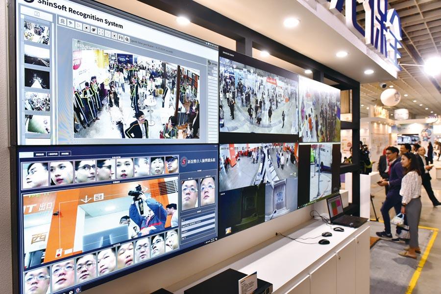 5G開啟全新的企業市場商機,戶外監視攝影機需求最先被啟動,商機也最為龐大。圖/本報資料照片