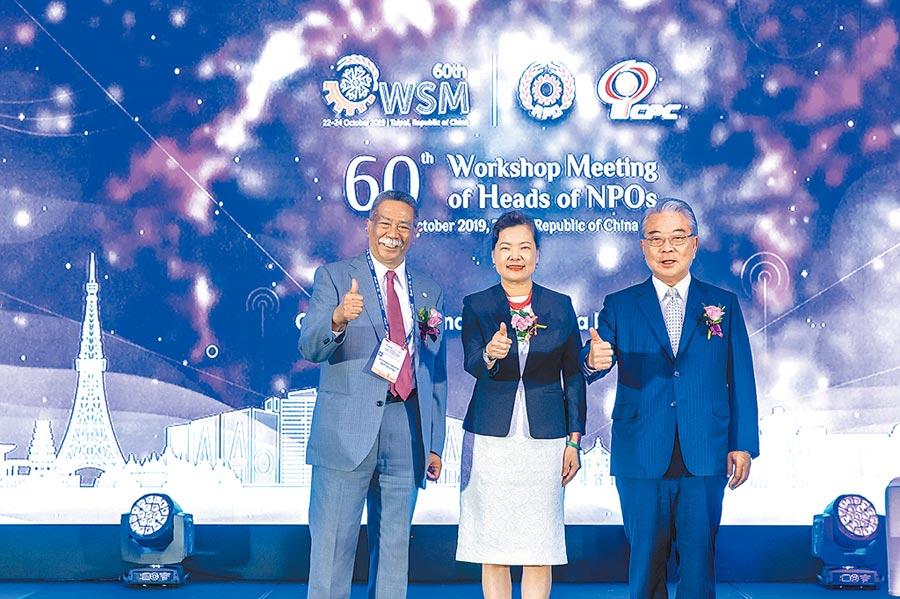 APO Dr. AKP Mochtan秘書長(左起)、經濟部王美花政務次長及APO中華民國理事許勝雄於「APO第60屆各國生產力機構主管工作會議(Workshop Meeting of Heads of NPOs, WSM)」開幕式致詞並合影留念。圖/中國生產力中心提供