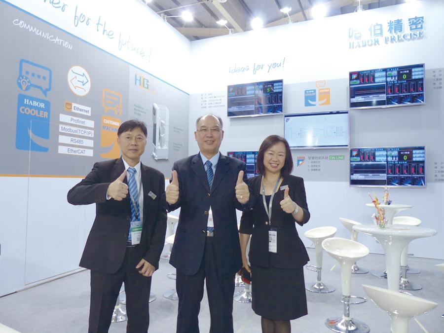 哈伯推出五大創新主題,由左至右為該公司副總許文陽、董事長許文憲、國外行銷經理吳斐然。圖/莊富安