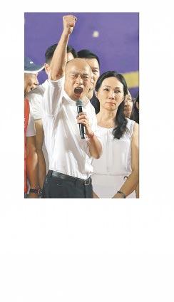 國民黨總統參選人韓國瑜2019年9月8日在新北市舉辦大型的造勢大會,超過30萬的民眾擠滿了二重疏洪道公園。(本報系資料照片)