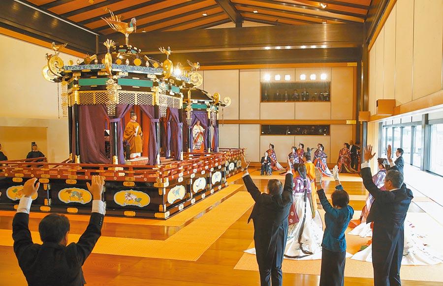 日皇德仁22日在皇宮舉行即位儀式,逾180國家元首及代表出席觀禮。(CFP)