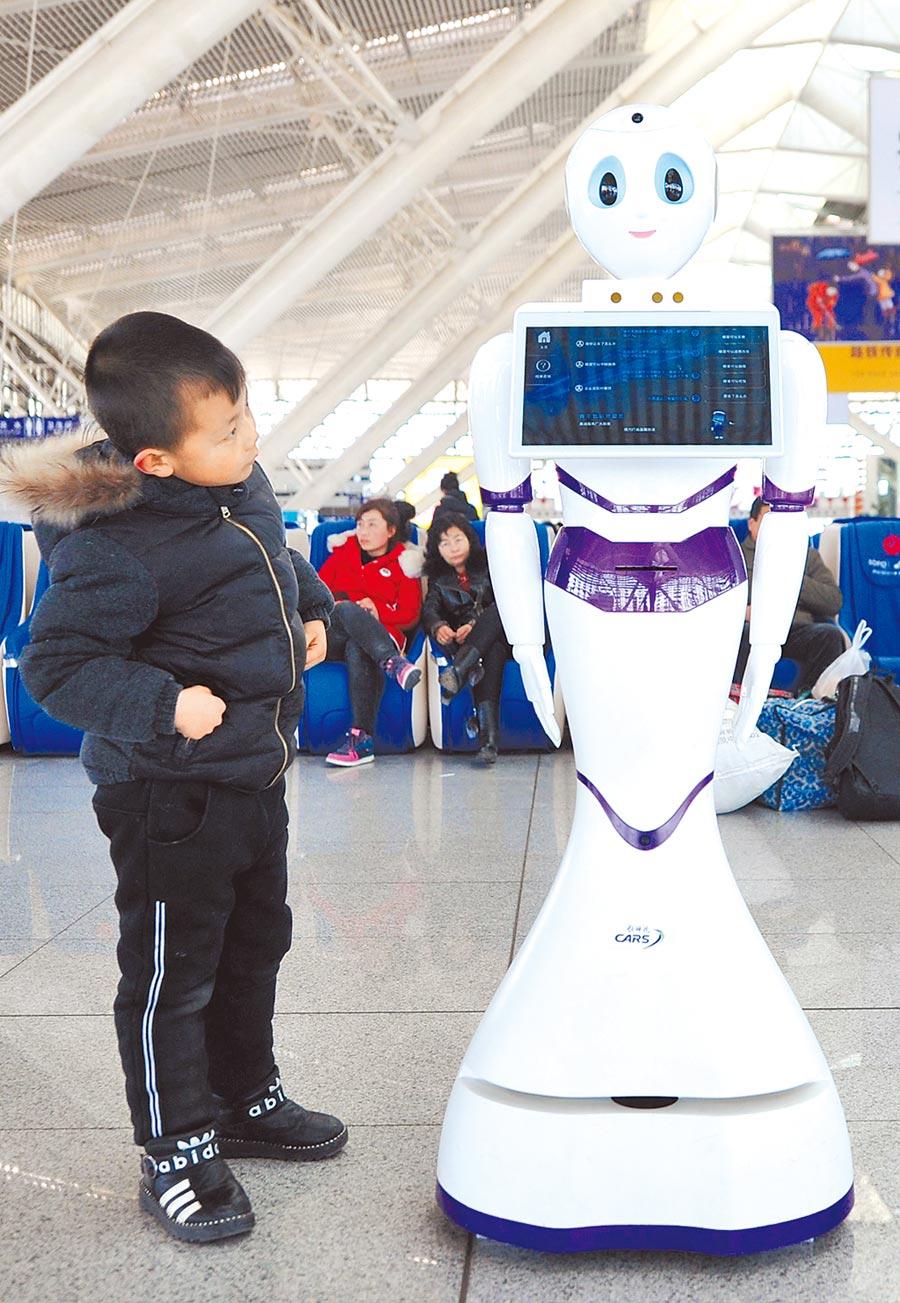 青島北站候車室的機器人「小路」為旅客提供車次等相關服務。(新華社資料照片)
