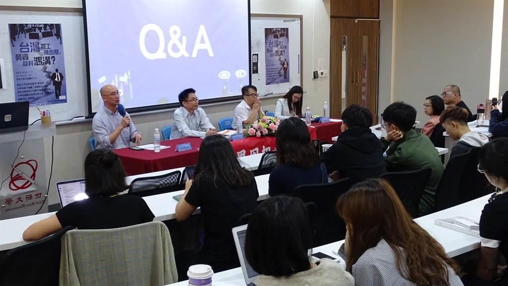 世新大學新聞學系《小世界周報》10月23日舉辦「台灣罷工預告期,勞資談判鴻溝?」公民論壇。(主辦單位提供)