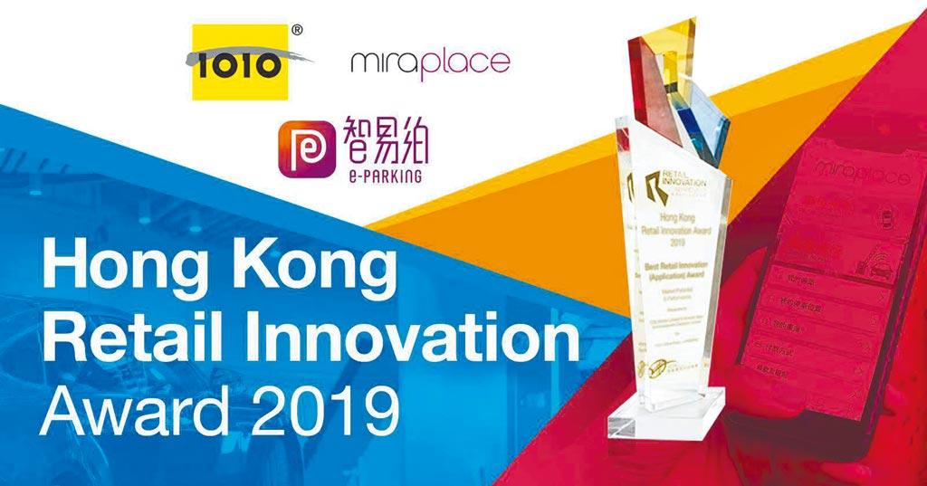 香港創新大獎 智易泊雲派科技海外發光