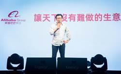 迎接雙11 新電商平台《淘寶台灣》在台上線