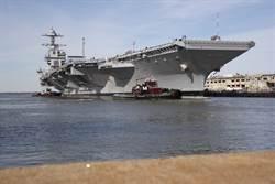 糗大了!美最先進航母福特號5年內無法部署